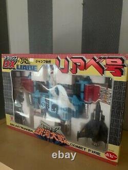 MESSAGE FROM SPACE san ku kai LIABE POPY DX 30 cm (version jap) en boite neuf