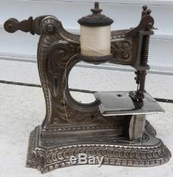 Machine à coudre jouet toy sewing machine Muller